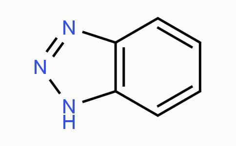 1,2,3-苯并三唑