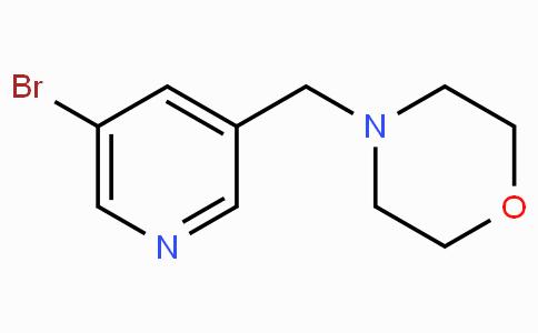 4-((5-Bromopyridin-3-yl)methyl)morpholine