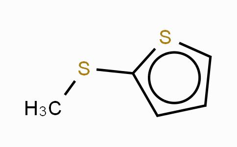 2-(甲硫基)噻吩