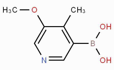 5-Methoxy-4-methylpyridine-3-boronic acid
