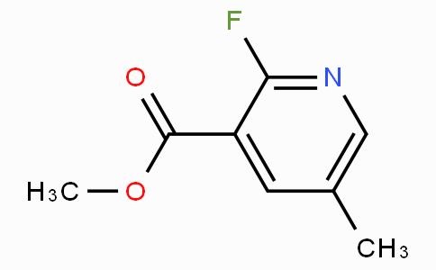 Methyl 2-fluoro-5-methylpyridine-3-carboxylate