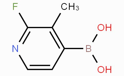 2-氟-3-甲基吡啶-4-硼酸