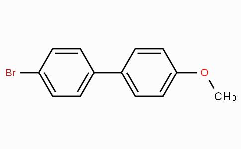 4-溴-4'-甲氧基联苯