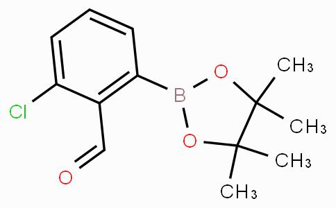 3-Chloro-2-formylphenylboronic acid pinacol ester
