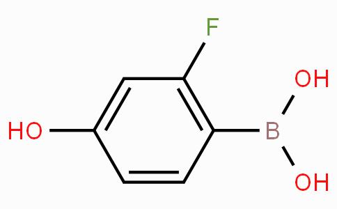 2-氟-4-羟基苯基硼酸