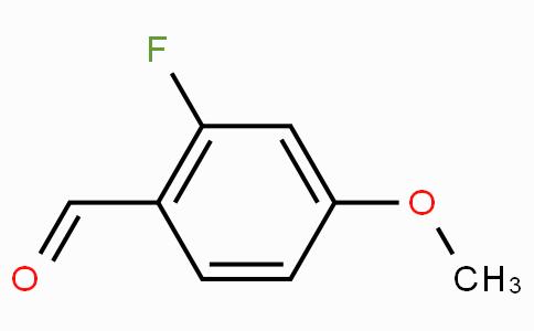 2-氟对茴香醛