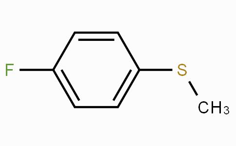 4-氟硫代苯甲醚