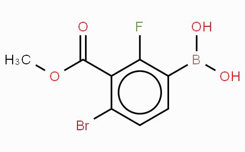 4-溴-3-乙氧基羰基-2-戊酰基硼酸