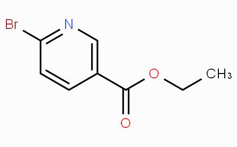 6-溴烟酸甲酯