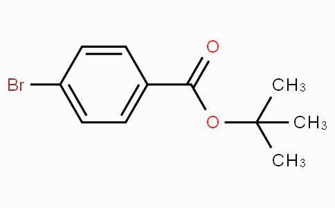 叔-丁基 4-溴苯甲酸
