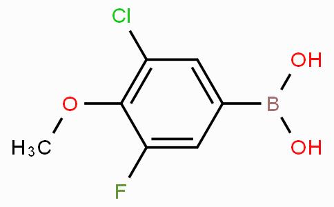 3-氯-5-氟-4-甲氧基苯基硼酸