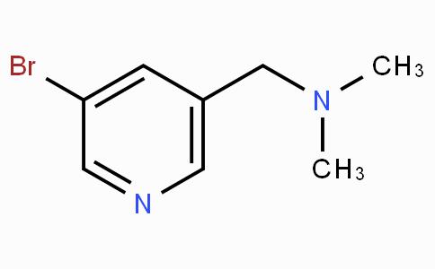 3-Bromo-5-(N,N-dimethylaminomethyl)pyridine
