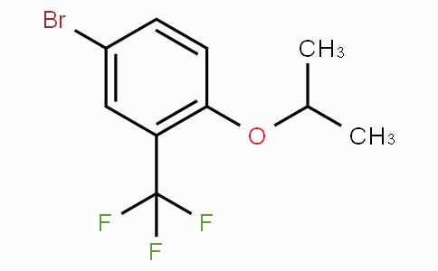 5-Bromo-2-isopropoxybenzotrifluoride