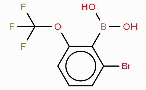 2-溴-6-(三氟甲氧基)苯硼酸