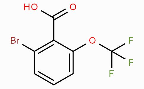 2-溴-6-(三氟甲氧基)苯甲酸