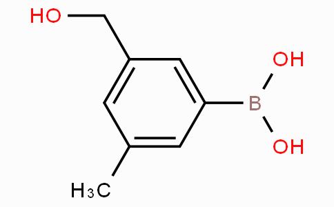 3-(羟甲基)-5-甲基苯基硼酸