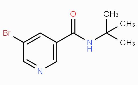 5-Bromo-N-tert-butylnicotinamide