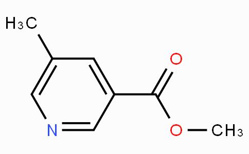 5-甲基烟酸甲酯