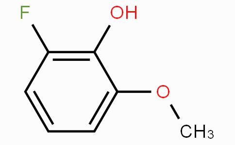 2-氟-6-甲氧基苯酚