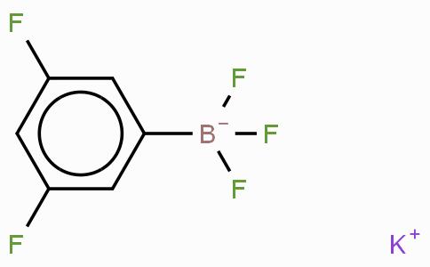 (3,5-二氟苯基)三氟硼酸钾
