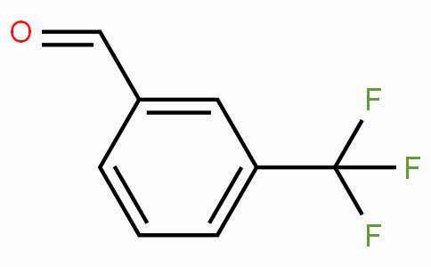 3-(三氟甲基)苯甲醛