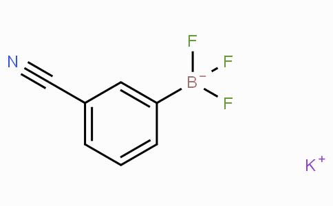 (3-氰基苯基)三氟硼酸钾