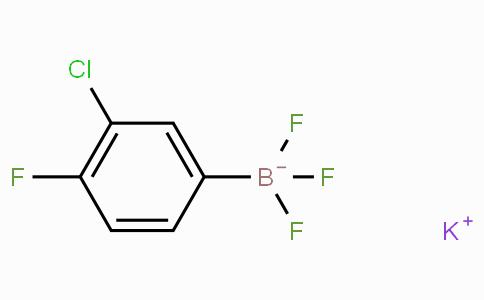 (3-氯-4-氟苯基)三氟硼酸钾