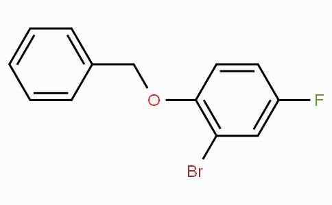 2-Bromo-4-fluorophenyl benzyl ether