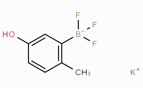 Potassium (5-hydroxy-2-methylphenyl)trifluoroborate