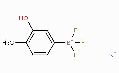 Potassium (3-hydroxy-4-methylphenyl)trifluoroborate