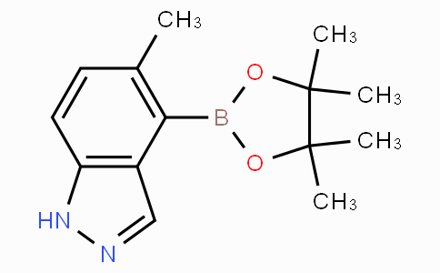 5-Methyl-1H-indazole-4-boronic acid pinacol ester