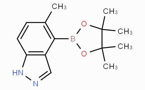 5-Methyl-1H-indazole-4-boronic acid pinacol ester
