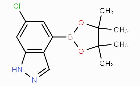 6-氯-1H-吲唑-4-硼酸频哪醇酯