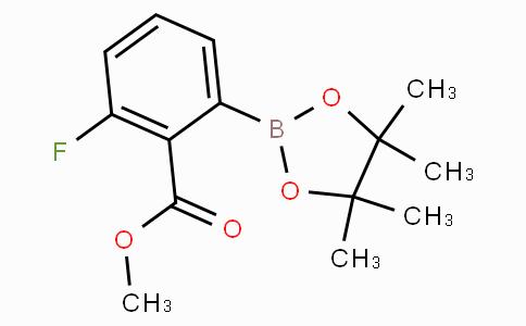 2-氟-6-(4,4,5,5-四甲基 - [1,3,2]二氧杂环戊硼烷-2-基) - 苯甲酸甲酯
