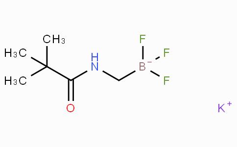 Potassium trifluoro(pivalamidomethyl)borate
