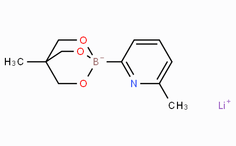 4-甲基-1-(6-甲基吡啶-2-基)-2,6,7-三氧杂-1-硼氮杂双环[2.2.2]辛-1-酮