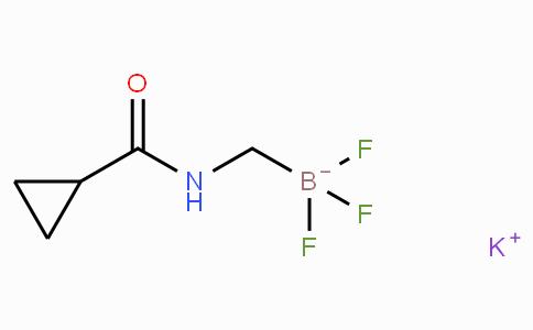 Potassium (cyclopropanecarboxamidomethyl)trifluoroborate