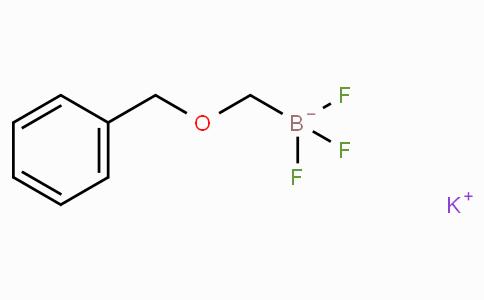 Potassium ((benzyloxy)methyl)trifluoroborate
