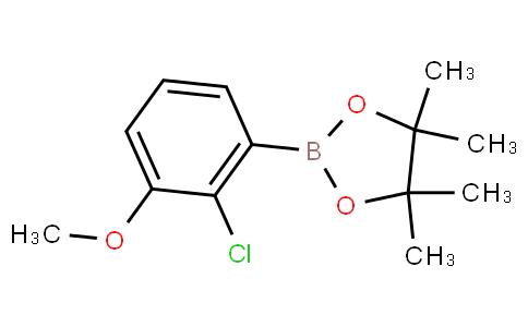 2-Chloro-3-methoxyphenylboronic acid pinacol ester