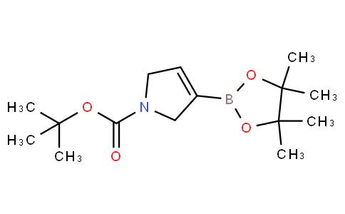 1-叔丁氧羰基-2,5-二氢-1H-吡咯-3-硼酸频哪醇酯